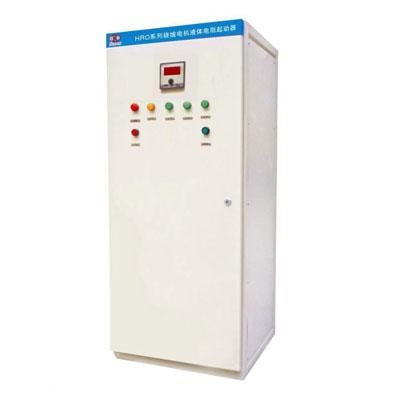 SDZQ系列液体电阻起动器06